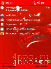 Скриншот Тема в красных тонах Тема для КПК.