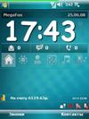 Скриншот HTC Home Plugin