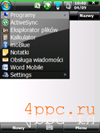 Скриншот Vista Pocket 2 & Vista Ultimate Mobile
