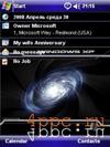 Скриншот Темы для кпк