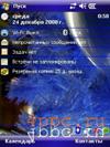 Скриншот Новогодняя тема для КПК.