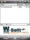 Скриншот Smart File Acceptor