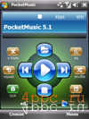 Скриншот PocketMusic