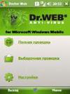 Скриншот dr. Web
