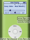 Скриншот QVGA-cкин для PocketMusic Player Pro 4