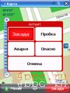 Скриншот Zasada