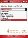 Скриншот AC IMSelector