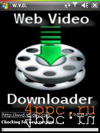 Скриншот Web Video Downloader (WVD)
