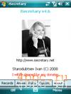 Скриншот iSecretary