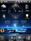 Скриншот Shell Balance (MVBalance для SPB Mobile Shell)