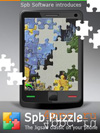 Скриншот Spb Puzzle
