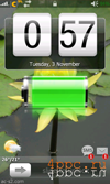 Скриншот S2U2