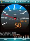 Скриншот GPS Speedometer