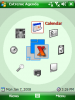 Скриншот Birdsoft eXtreme Agenda