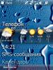 Скриншот Showaco Titanium Weather