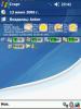 Скриншот Today Weather