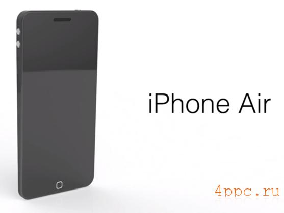 Возможно новый аппарат от Apple будет назван iphone air