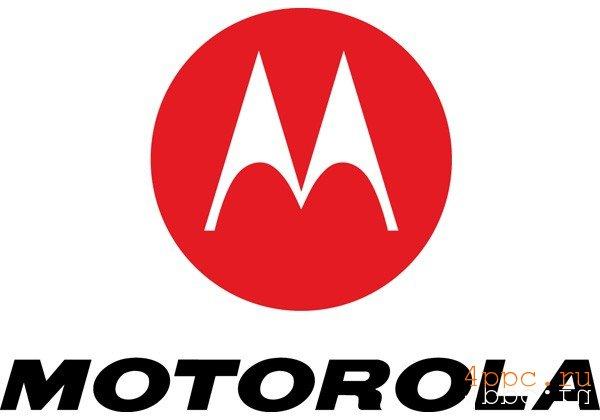 Возвращение Motorola на Российский рынок