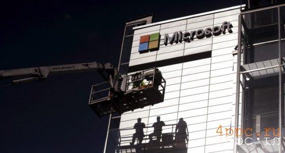 Microsoft планирует сокращение